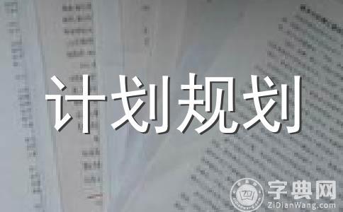 【荐】年总结范文集锦七篇
