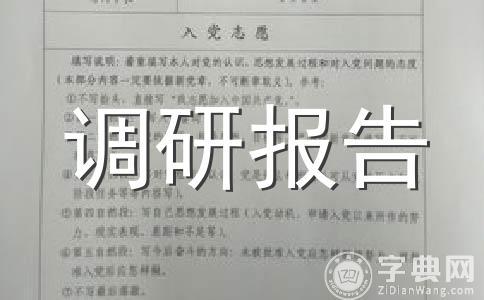 ★工会工作范文合集5篇