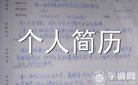 【推荐】范文汇编9篇