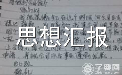 【精华】年总总结范文(通用14篇)