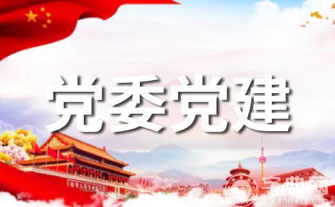 【精选】反腐范文集锦7篇