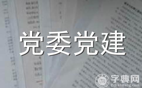 【推荐】18大范文(精选15篇)