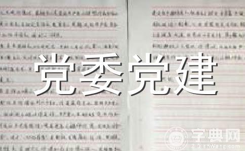 【热】公开承诺书范文(精选七篇)