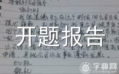 【推荐】范文12篇