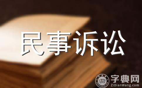 民事行政检察院不抗诉决定书