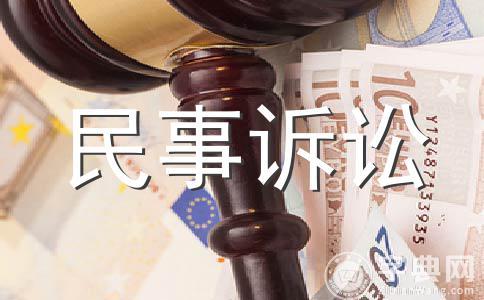 撤销不起诉决定书