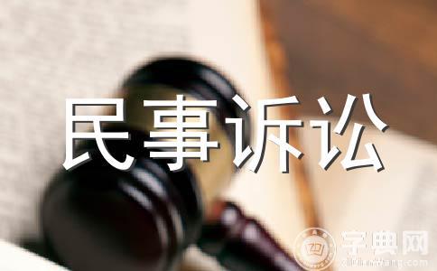 处理扣押物品文件决定书(送达受理单位)