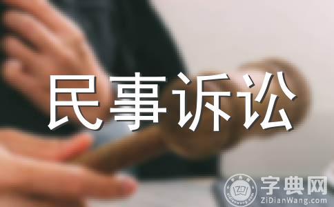 受工伤以后注意细心确认公司给你签的材料