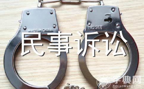 关于上海某业委会房屋租赁合同纠纷的律师函