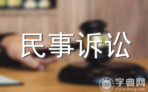 民事行政检察撤销抗诉决定书
