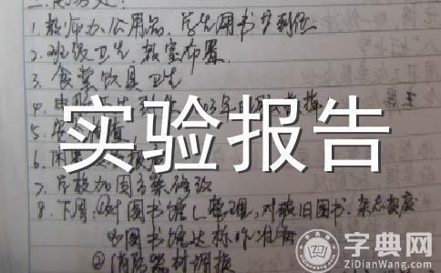 【精】范文集锦十五篇