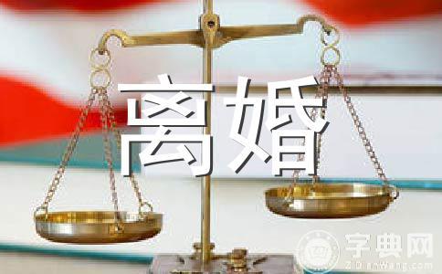 男人出轨起诉离婚法院怎么判