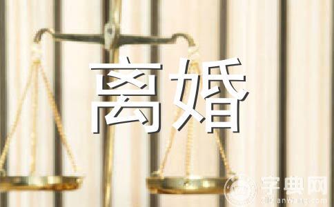 起诉离婚用结婚证复印件可以吗
