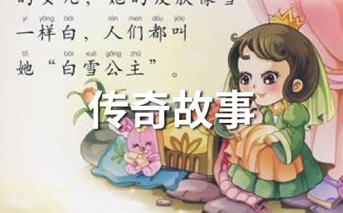 揭秘:中国古代女子性爱让人闻所未闻的技巧