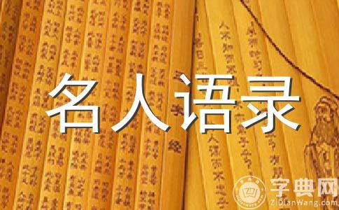 佛经经典名句