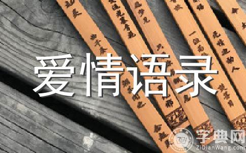 2011最新经典伤感语句 既然花已谢爱已空何必自作多情