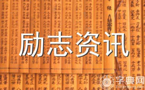 美国华裔学生在华埠拍励志短片 记录华人打拼历程