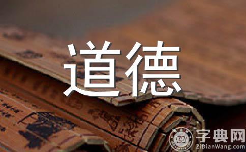 孙中山名言(17)
