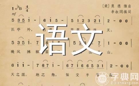 """高分词语造句.(汉语)用""""元宵节""""、""""汤圆""""、""""花灯""""、""""华联""""(华联是超市的名字)4个词语写出一句祝福全市百姓的语句.词语顺序不分前后.回答好的给100分.现在为什么没有悬赏"""