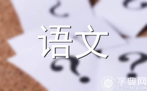 【nearlyno和almostnot区别】