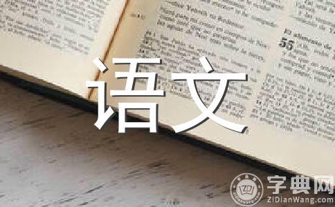【白杨树高大挺拔.(改写成比喻句)】