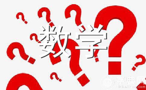 【BC长为3厘米,AB长为4厘米,AF长为12厘米.求正方形CDEF的面积给加30积分】