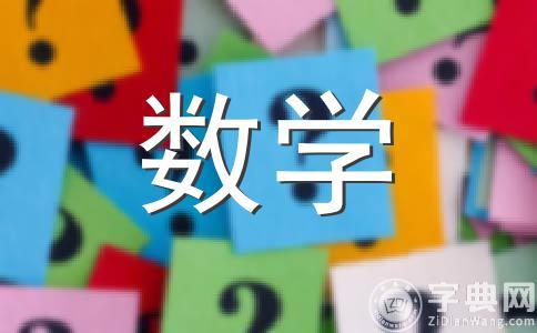 A/B=10(A,B是非0自然数),那么A和B的最大公因数是什么?最小公倍数呢?