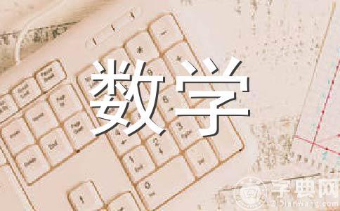 【解放程,5/8+x=11/12】