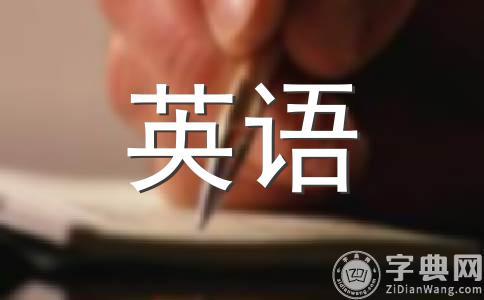 英语翻译Theshapeofthequartz(石英)grainsisroundedtosemi-rounded,indicatinganintensivetransportbeforetheirdeposition(沉积)inthebasin(煤层中).