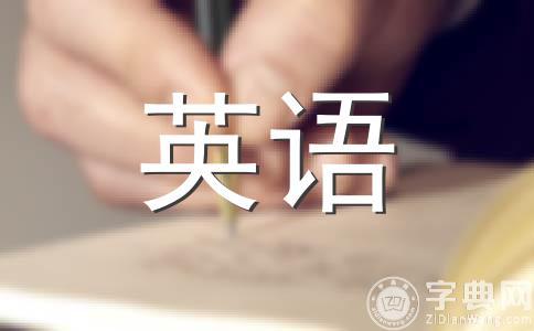MygrandpaisafanofBeijingO___.填写单词