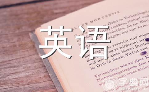 seeyoualongtheway的最好翻译