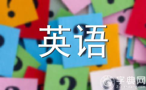 阅读理解ChinesegirllookingforlanguageexchangerPostedFeb10201016∶25bySophiaTag:SeekingLanguagepartnersGuangzhouSex:FemaleRace/Ethnicity:Ch