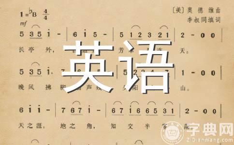牛津英语上海版八年级第一学期39页的翻译翻一下,谢啦.