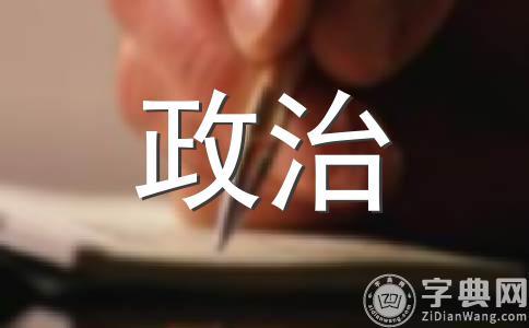 【元代著名画家黄公望的《富贵山居图》在清代顺治年间遭火焚,断为两截,现分藏于浙江省博物馆和台北故宫博物院。2011年6月1日,《富贵山居图》首次在台北】
