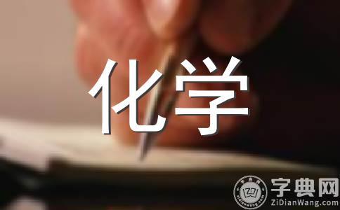 请问,文献里写的2M的盐酸、0.5M氢氧化钠水溶液,M的中文是什么啊
