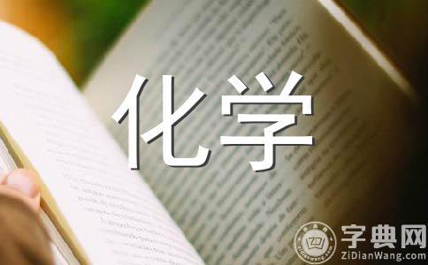 """""""见著知微""""是化学学科的重要特点之一,它是指通过对实验现象的观察、思考和推理,建立起对微小的原子、分子的认识.下列实验或现象不符合这一特点的是()A.北京的沙尘暴B."""