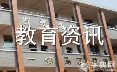 2013年广东一本录取结束 请考生及时查询录取结果