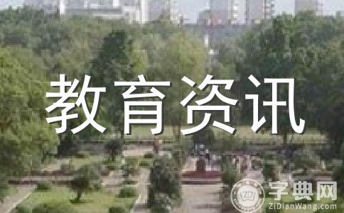 2013湛江一中培才学校录取分数线