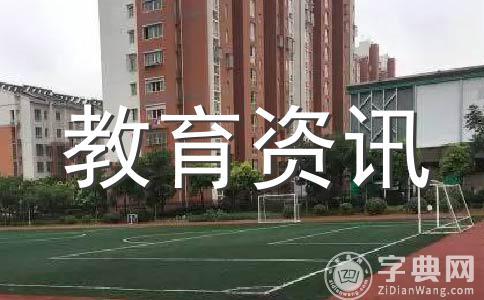 2013年广东高考分数线公布 理科一本线降11分