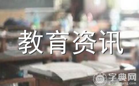 2012北京大学西班牙语专业北京录取线文626理664