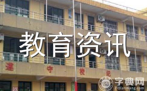 北京2013年高考高职5368人报名 较2012年增257人