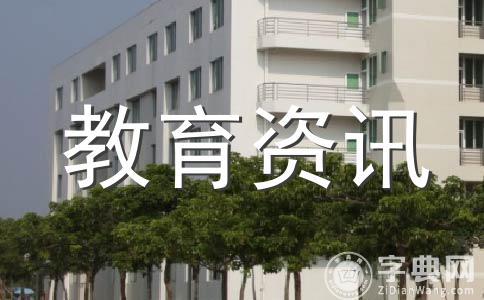 华北电大2012招2830人 去年河北录取线文590理631