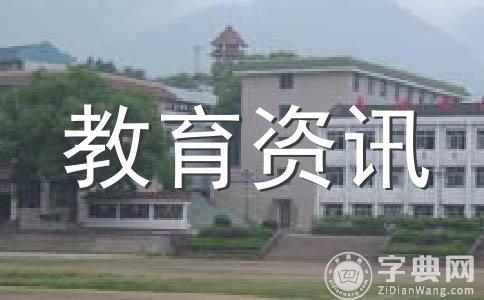 徐州医学院2015年江苏一本投档线 理348分