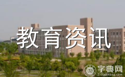 2012中山大学在四川的联系方式及咨询电话