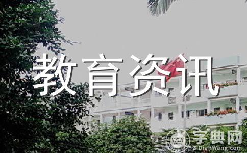 北京2013年高考考试说明:地理结合热点体现北京特色