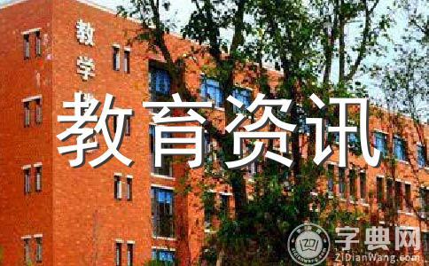 河北22个自考停考专业办理毕业手续截止到2015年底