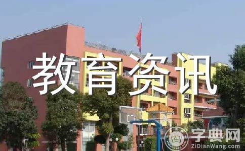北京中小学生营养餐整体水平提高