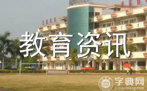 沈阳沈河区2012年小学学位分配表 文艺二校招550人