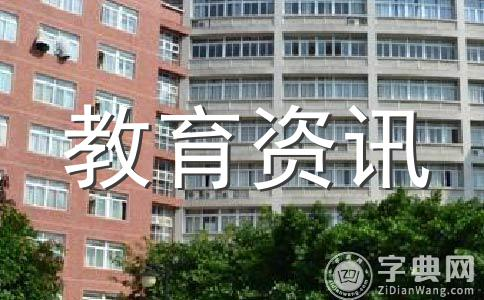 安徽规范2013中考秩序 普通高中不得跨市招生