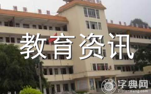 云南2013年高考文科加分第一名放弃港大选清华
